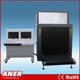 x-ray cargo scanner machine, parcel baggage scanner China supplier