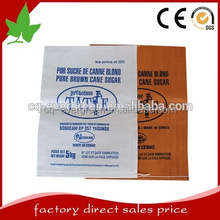 Cheap customized PP woven laminated rice bag 5kg