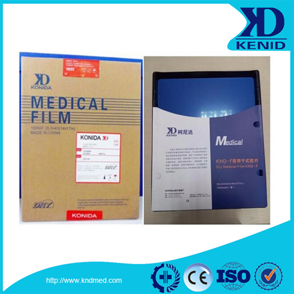 2017 medical thermal dry film / x-ray blue film fuji /x-ray sex image used medical x ray equipment