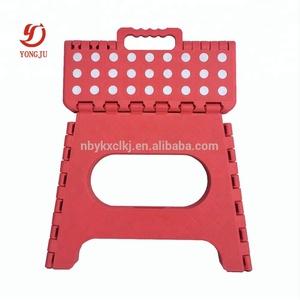 Super Ez Fold Step Stool Ez Fold Step Stool Suppliers And Theyellowbook Wood Chair Design Ideas Theyellowbookinfo