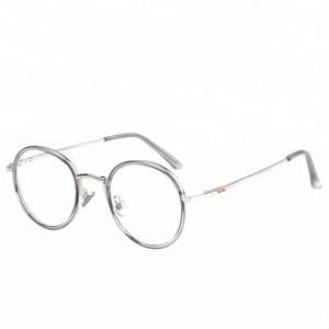 b58576c27f Fashion Specs
