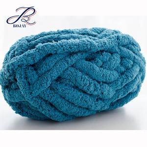 BOJAY Baby Chenille Yarn Chunky 100% Polyester Extreme Soft Thick Arm Yarn