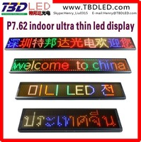 indoor led display mini led sign board p7.62 led moving text sign display