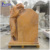 Factory Directly angel sunset red marble tombstone NTST-008Y