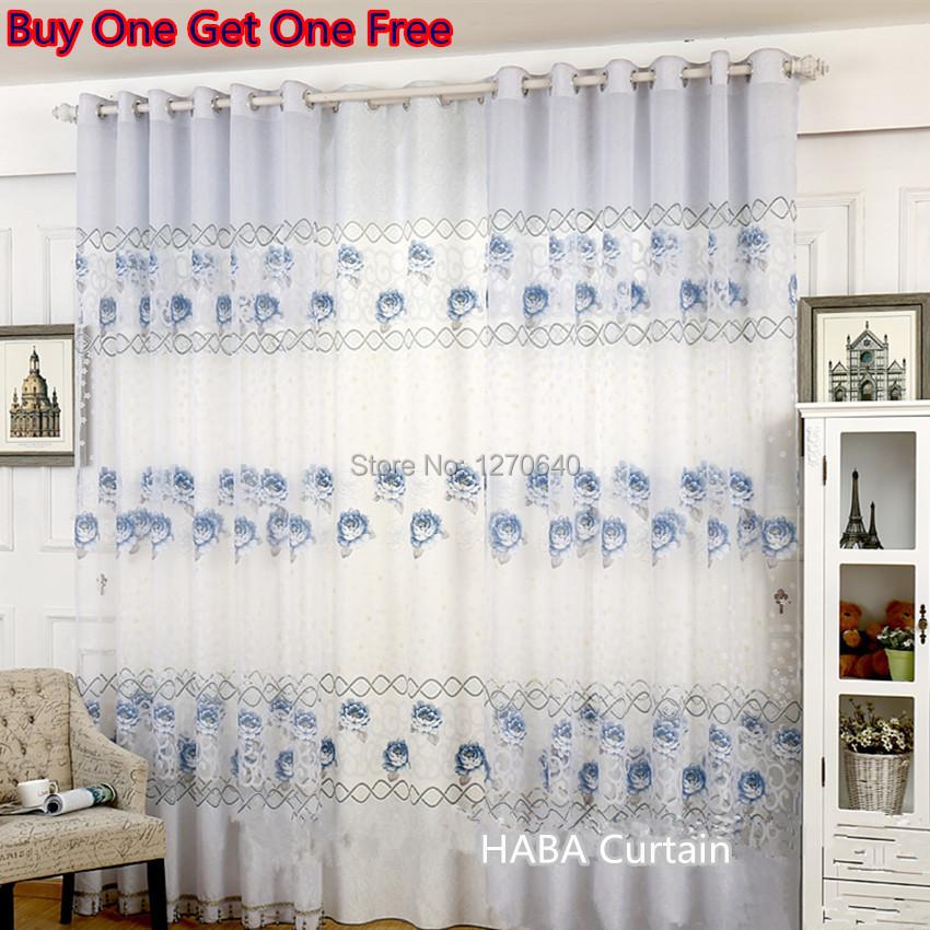rideau pour porte fenetre g nial rideau pour porte. Black Bedroom Furniture Sets. Home Design Ideas
