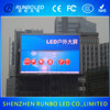 hd sex video xxx p16 led display/outdoor led advertising