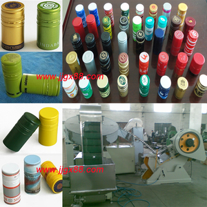 Aluminum Screw Caps Making Line Aluminum Bottle Cap Making Machine