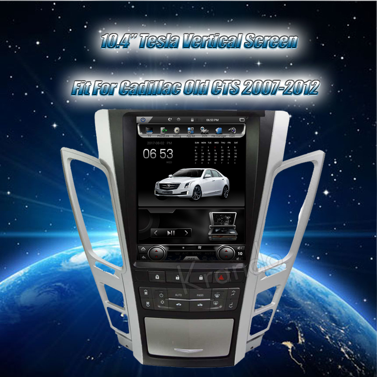 Krando 10.4 '' Vertical screen android car radio multimedia for cadillac old CTS 2007-2012 big screen navigation with gps system