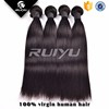 /product-detail/high-quality-touch-feeling-good-weft-hair-straight-100-virgin-brazilian-human-hair-60578864019.html