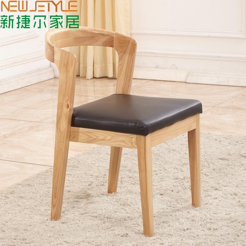 massivholz esstisch stuhl ikea st hle japanischen asche holz material minimalistischen. Black Bedroom Furniture Sets. Home Design Ideas