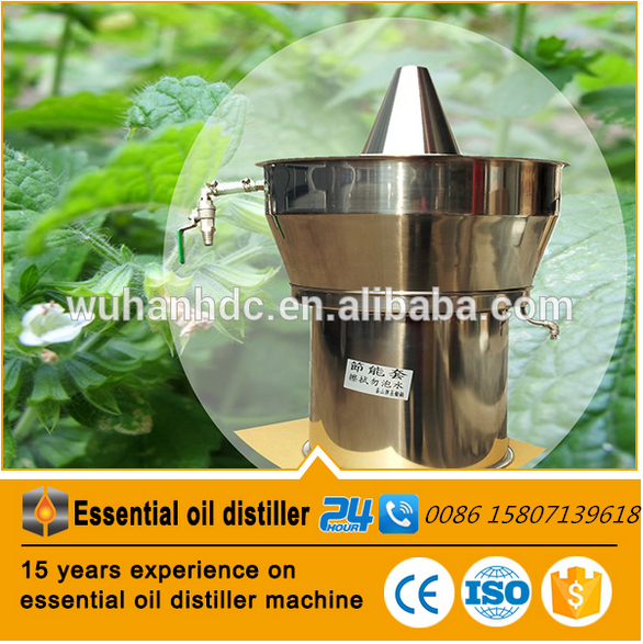 Mastic Essential Oil, Mastic Essential Oil Suppliers and