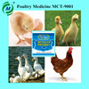 Chicken duck goose use medicine MCT-9001 prevent FLU & Newcastle Disease