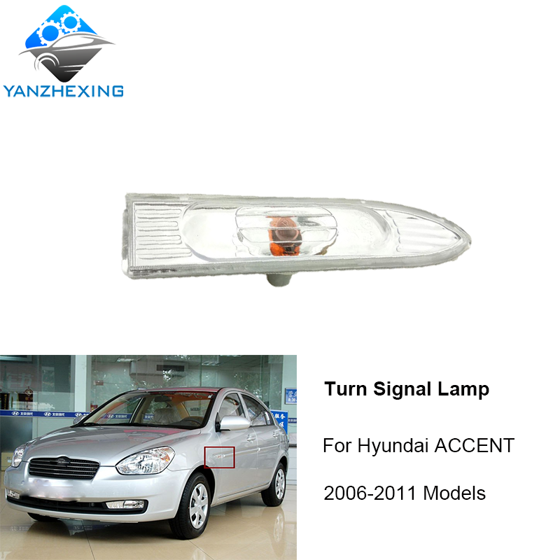 YZX left right Side Turn Signal fender lamp light for Hyundai ACCENT 2006 2008 2011