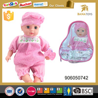 Free Shipping Inch musical baby doll