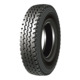 Truck spare part All Steel Radial Truck Tire 1200R20 12R20 for heavy trucks