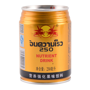 250ml Health power gold energy drink in tin can