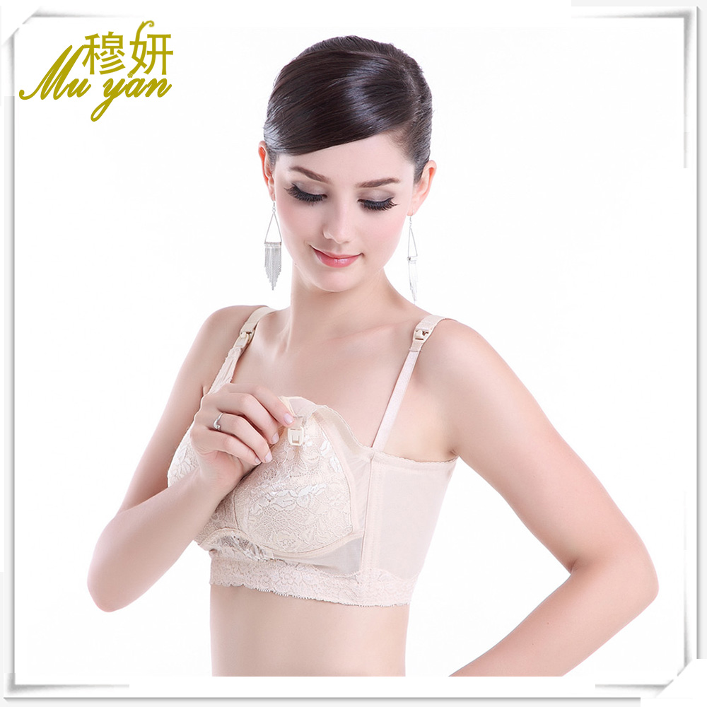 a3e8e0cf58663 Buy New Full Cup Plus Size Maternity Nursing Bra Breastfeeding Lingerie  Underwear For Feeding Necessary For Pregnant Women in Cheap Price on  m.alibaba.com