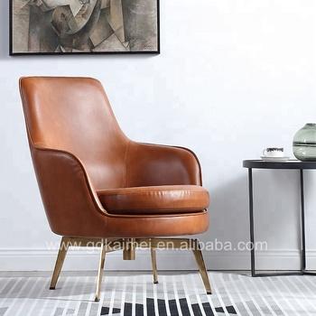High Quality Custom Ro Lounge Chair Luxury Made In China