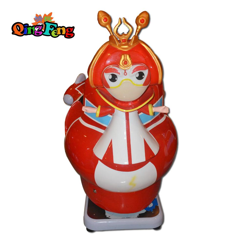 Qingfeng 2017 amusement park  swing animal kids game machine for sale kiddie ride