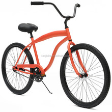 2015 colorful coster brake beach cruiser bicycle,mens beach cruiser,beach cruiser factory