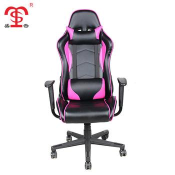 Kursi Gaming Warna Pink - KURSIKO