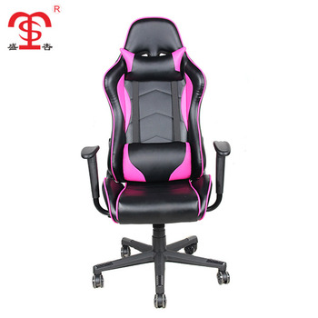 Modern Pvc Game Chair Cool Office Computer Gaming Chair For Gamer - Buy  Office Chairs For Sleeping,Modern Swivel Gaming Chair,Executive Office  Chairs ...