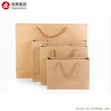 Custom Cheap Gift Bread Food Shopping White Craft Packaging Brown Kraft Paper Bag