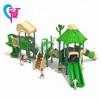 hl 27 factory from china of children old mcdonalds playground