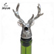 Alibaba hot sale deer wine aerator pourer bar stool accessories