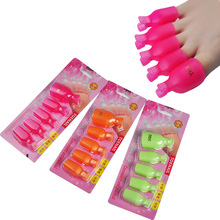 The New Nail Clip Nail Polish Remover Nail Art & Tools