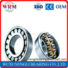 Hot Sale Top 5 Self-aligning Spherical Roller Bearing 21304 CC