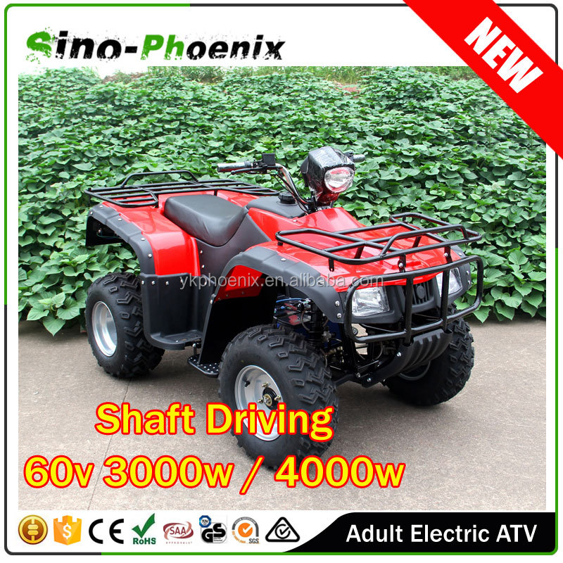 2016 New Shaft Driving electric quad bike 4000w for Renting, Patrolling and Traveling ( PH-E7002 )