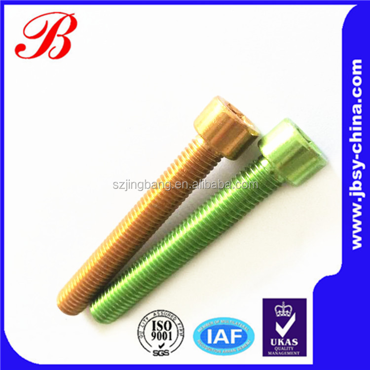 M6 aluminum bolt with cap head manufacturer from China