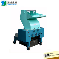Promotional slice blade/cutter crushing machine low price plastic crusher