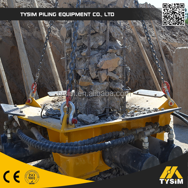 concrete cutter crush square foundation machine KP500S full hydraulic drive pile length 350~500mm