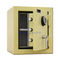 Over stock special price /cheap Fire and burglary proof Home and office safes / fireproof / 508x 438 x 476 mm