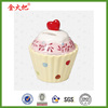 Resin Cherry fairy cake piggy bank