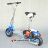 Portable Gas Scooter with Pedals