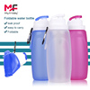 kean BPA Free 26oz Collapsible water bottle For Sports, Running, Camping, Hiking