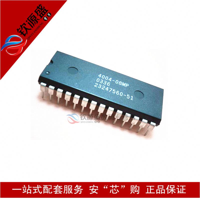 Quality assurance ISD4004 chip-08 mp interface-voice recording and playback straight DIP-28--QYS3 Component IC