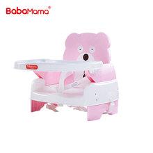 plastic multifunction kids hot sale feeding chair