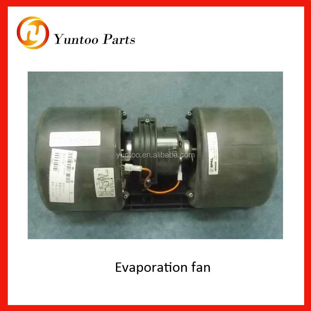 Chinese Wholesale Suppliers Bus Vehicle Evaporator Fan Air ...