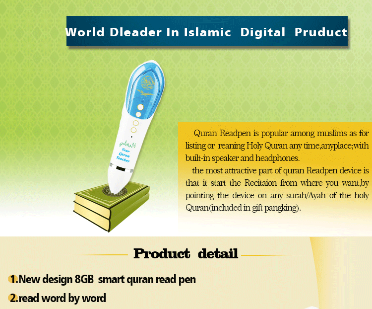 Quran Speaking Pen Free Download MP3 Video Player Quran