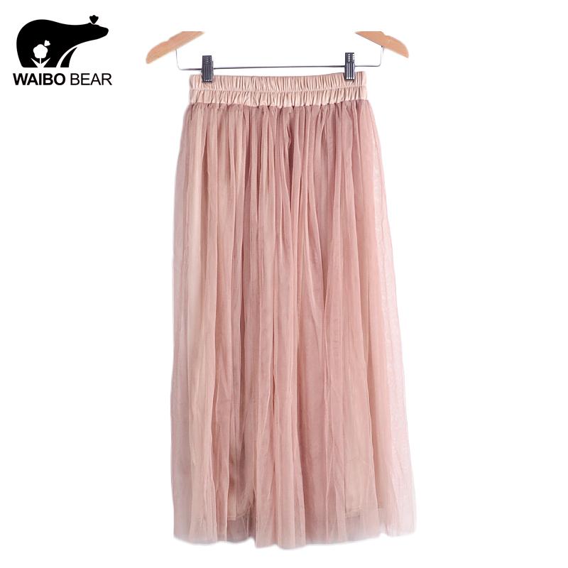 Elegant Skirt 99