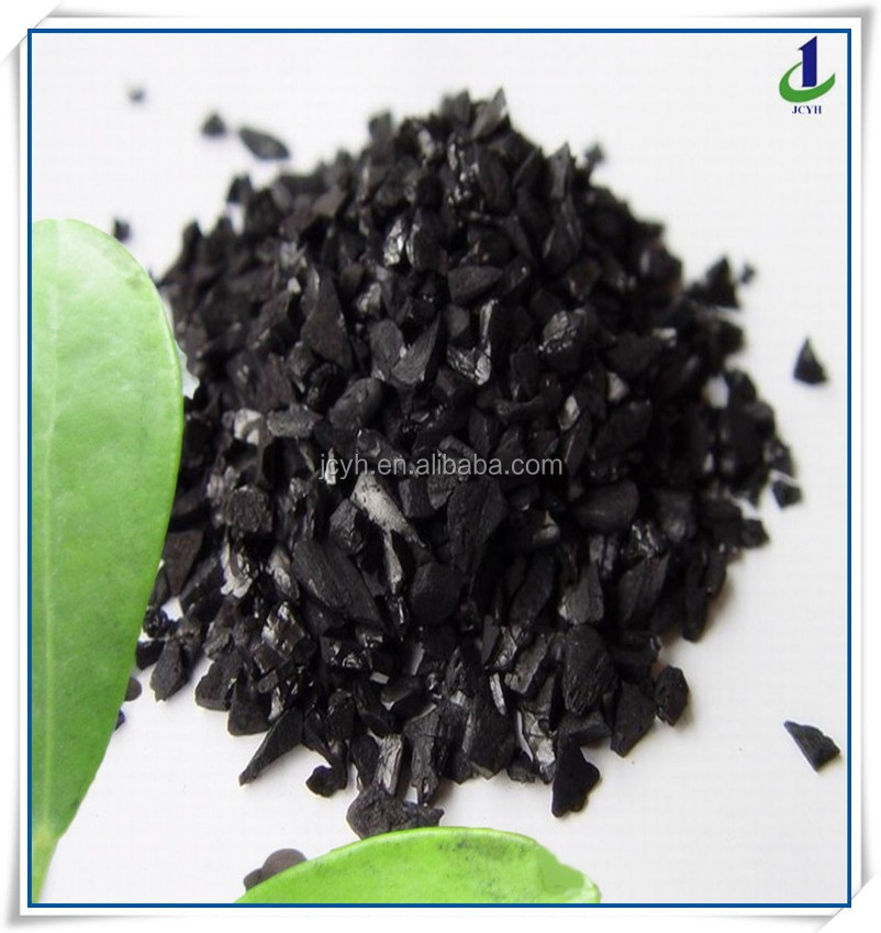 China Hot Sale Coconut Shell Activated Carbon Price
