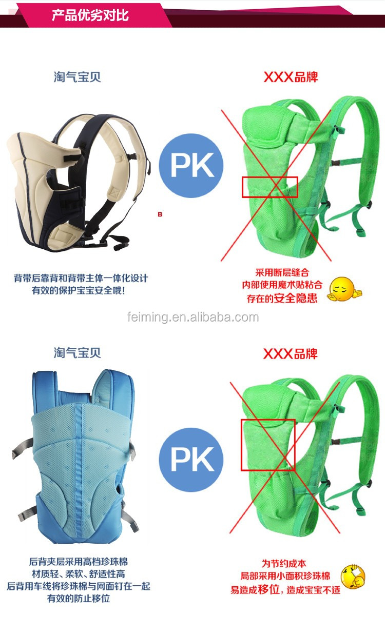 2016 innovative baby products classical breathable relax convenient bulk carrier for sale