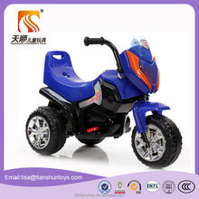 Three wheel kids motorcycle india with cheap price wholesale