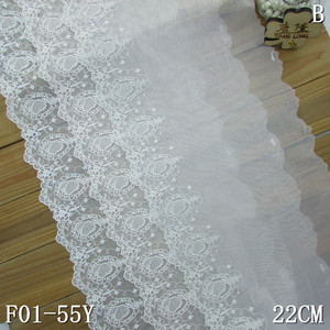 White lace trim 22cm ivory tulle embroidery lace
