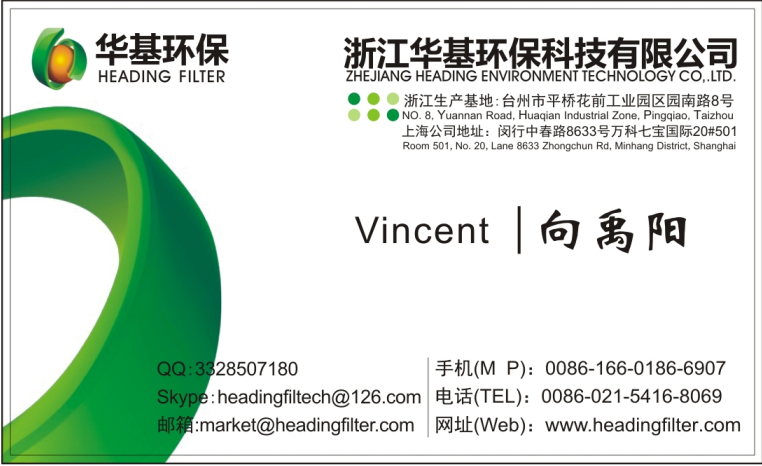 Heading 100 micron polypropylene woven fabric filter cloth for liquid filtration