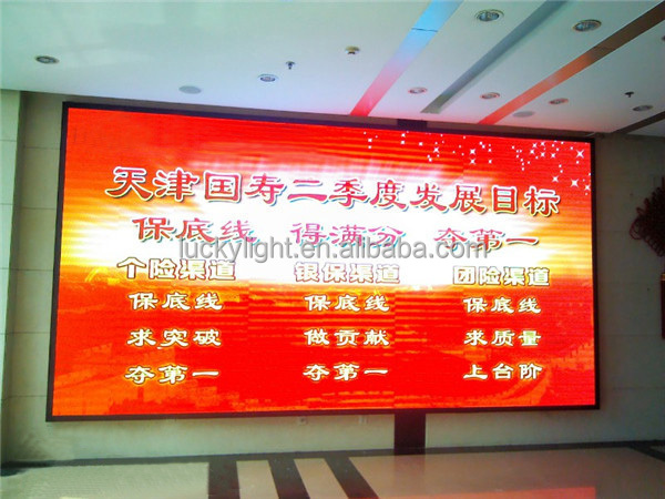 p4 indoor SMD advertising digital led display board/ flat video led panel displays/ flexible led display screen